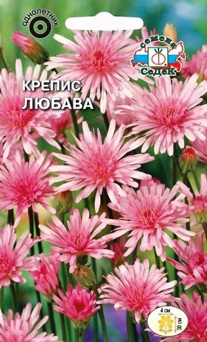 """Семена Седек """"Крепсис. Любава"""", 0,1 г"""