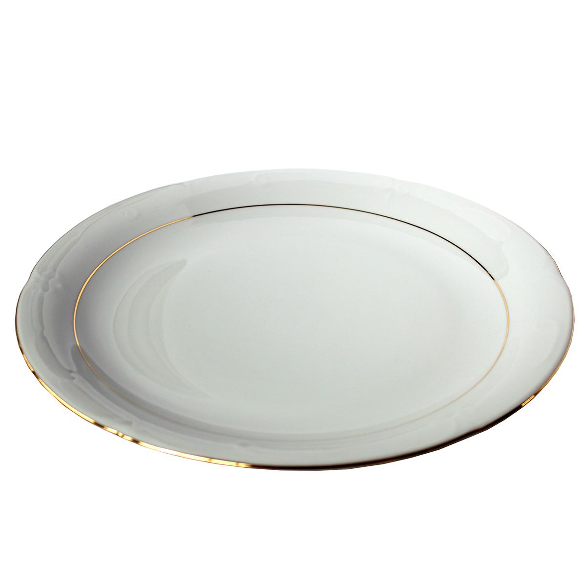 """Тарелка десертная Cmielow """"Kamelia"""", диаметр 19 см"""