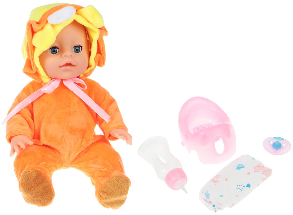 Lisa Jane Пупс с горшком цвет оранжевый 59464