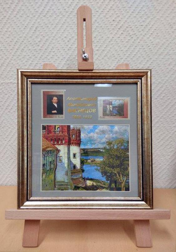 Сувенирный набор в раме Аполлинарий Михайлович Васнецов а к лазуко виктор михайлович васнецов