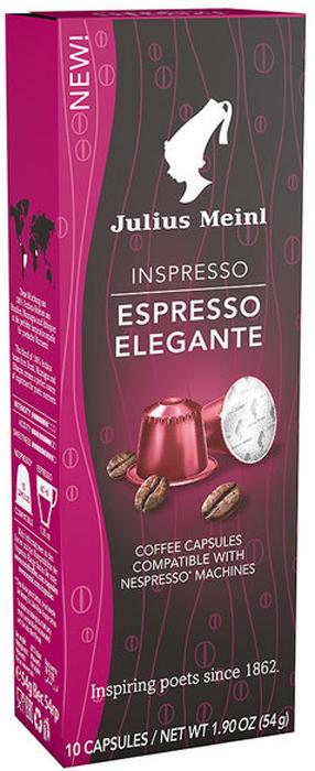 Julius Meinl Эспрессо Элеганте молотый кофе в капсулах, 10 шт цена и фото