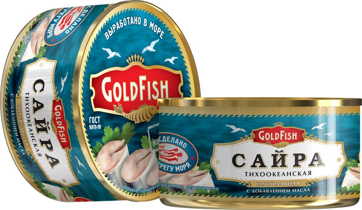Gold Fish Сайра тихоокеанская натуральная с добавлением масла, 230 г капитан вкусов сайра тихоокеанская 185 г