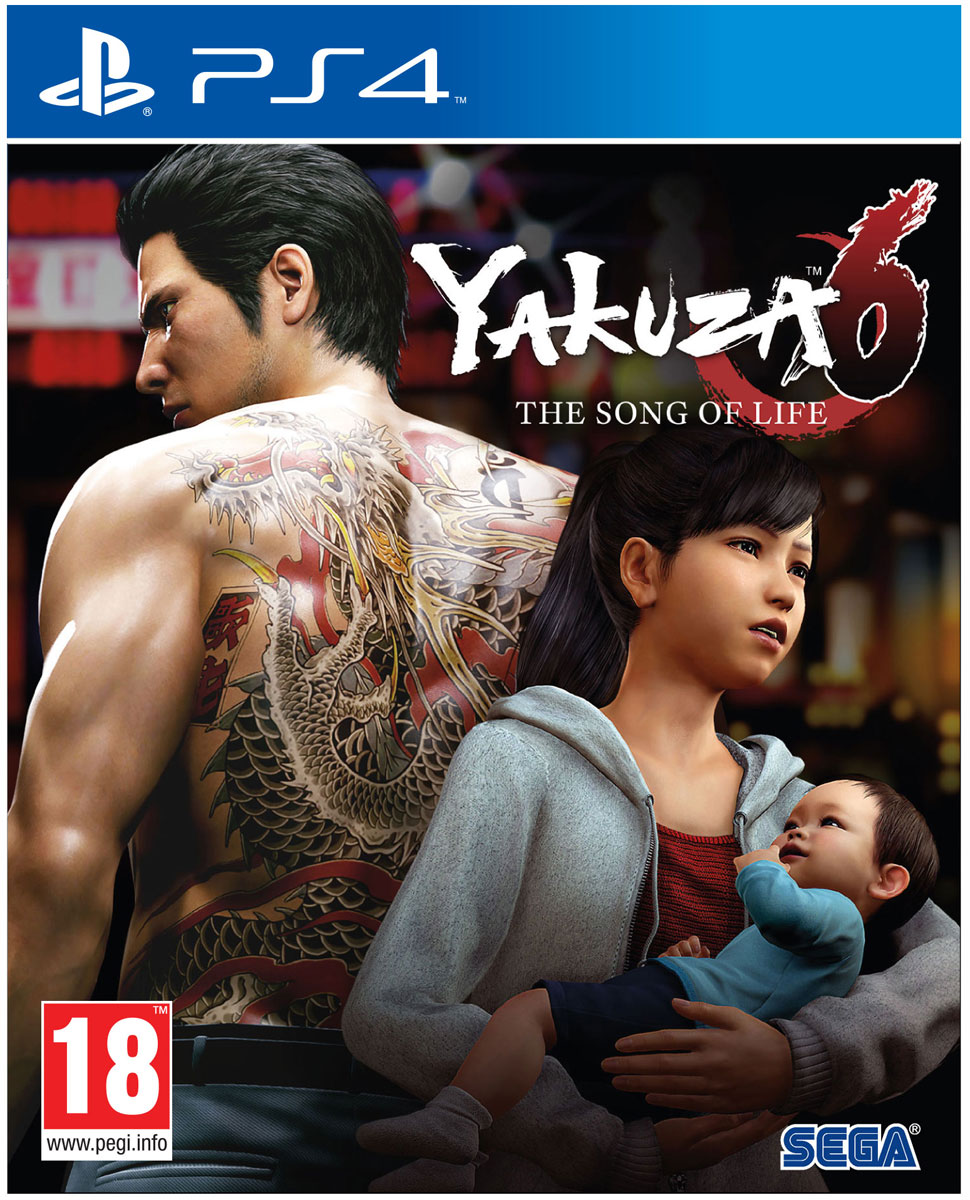 Игра Yakuza 6: The Song of Life. Essence of Art Edition для PS4 Sony yakuza 6 the song of life essence of art edition [ps4]