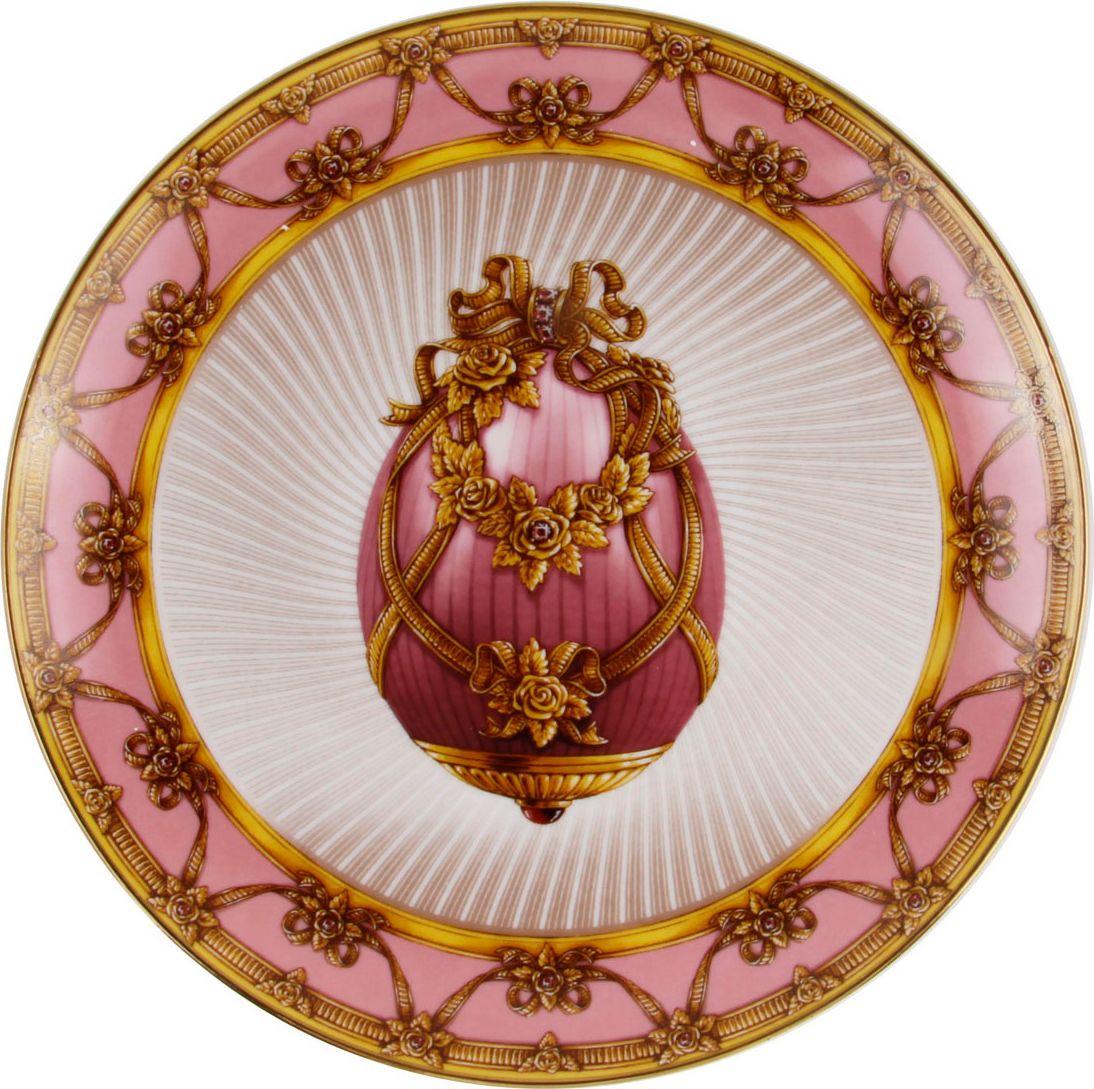 Тарелка Летний букет. Фарфор, деколь, золочение. Франция, Faberge, The Franklin Mint, 1980-1990-е гг. ювелирные изделия фаберже фото