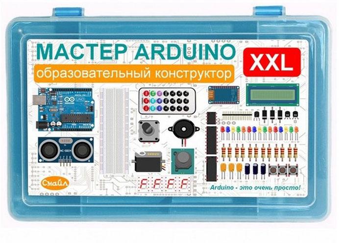 Смайл Образовательный конструктор Мастер Arduino XXL конструктор смайл arduino xxl ens 401