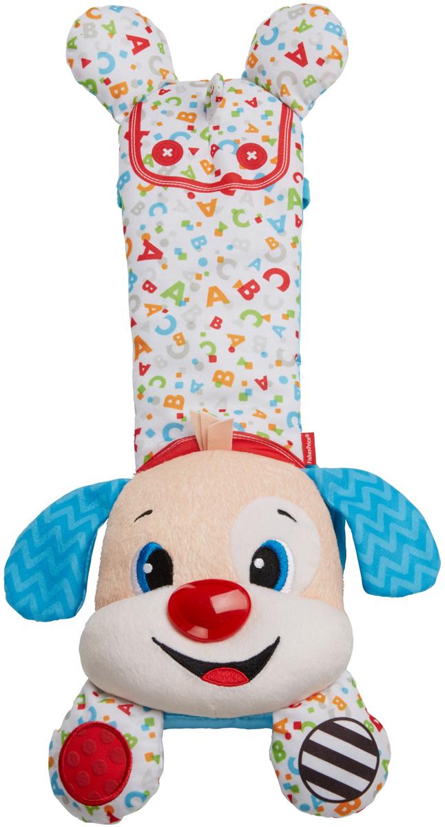 Fisher-Price Newborn Развивающая игрушка Щенок для кроватки