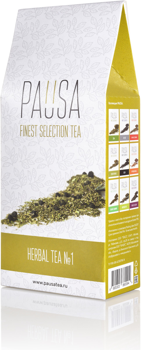 Pausa Травяной чай №1, 90 г teacher карельский чай цветочно травяной купаж 500 г