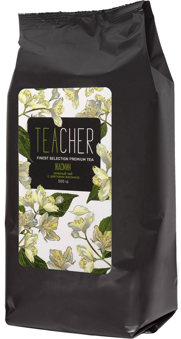 Teacher Жасмин зеленый листовой с цветками жасмина, 500 г teacher клубника со сливками зеленый чай премиум 500 г