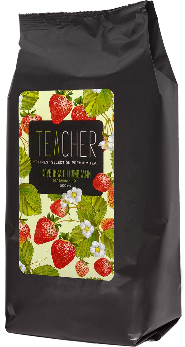 Teacher Клубника со сливками зеленый чай премиум, 500 г teacher клубника со сливками зеленый чай премиум 500 г