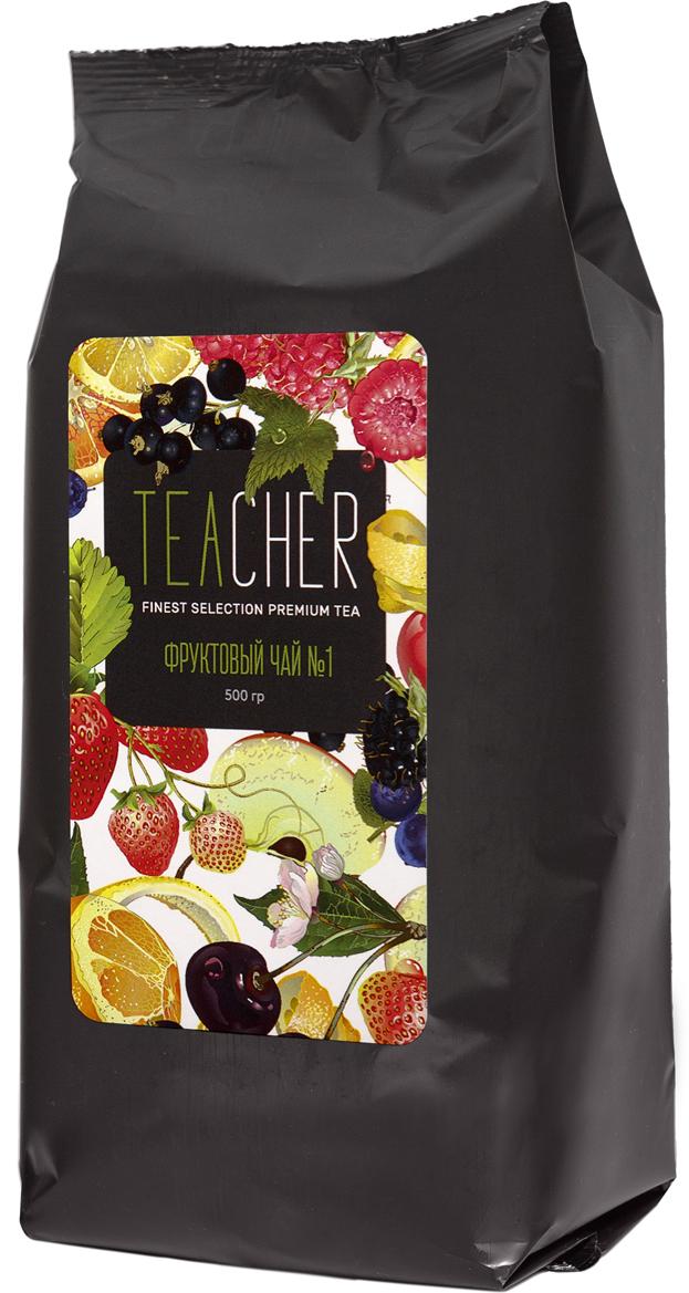 Teacher Фруктовый Чай №1 фруктовый микс на основе каркаде,500 г teacher карельский чай цветочно травяной купаж 500 г