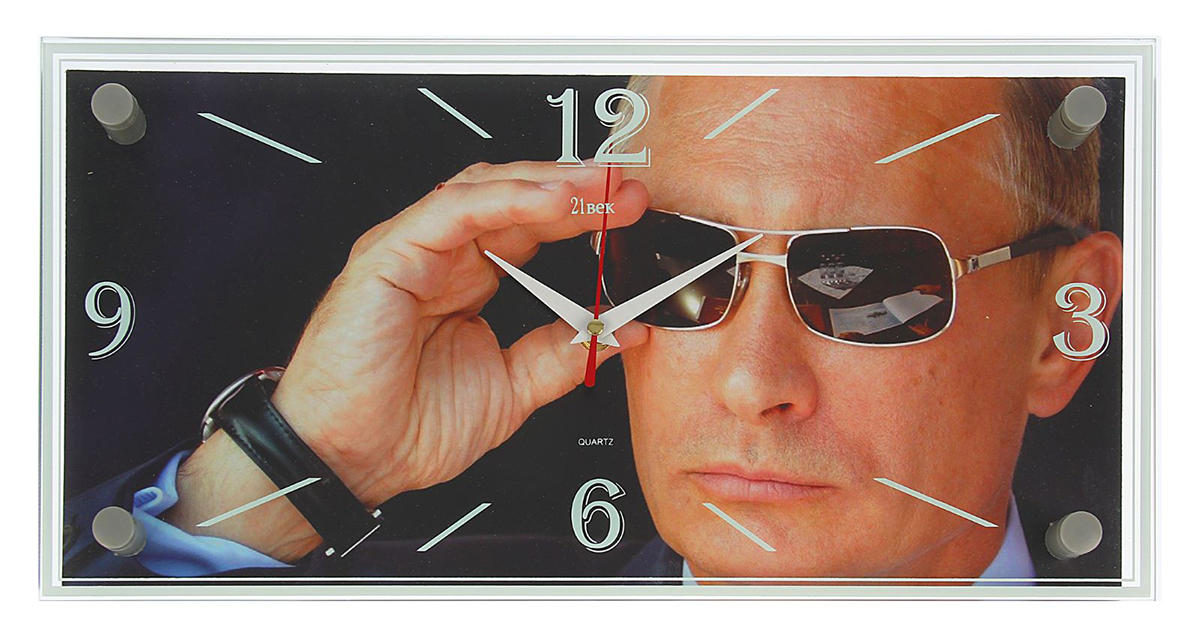 Настенные часы 21 Век часы настенные прямоугольные 21 век у рояля 37 х 61 см
