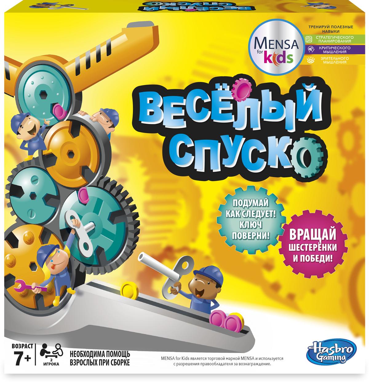 Hasbro Games Игра настольная Веселый спуск hasbro игра cluedo классическая детективная other games a5826 hasbro