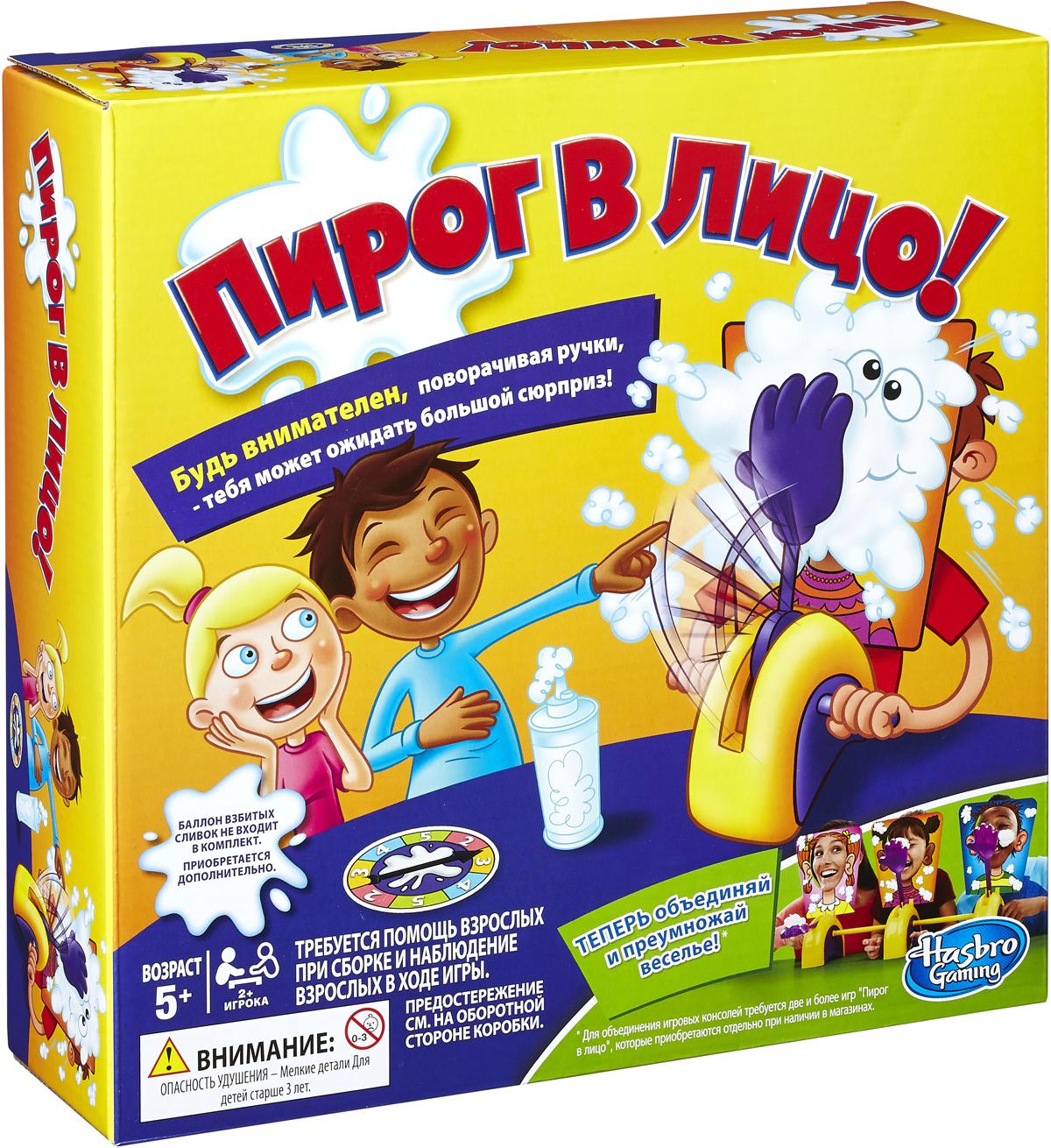Детский мир игры