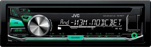 JVC KD-R577 автомагнитола цена