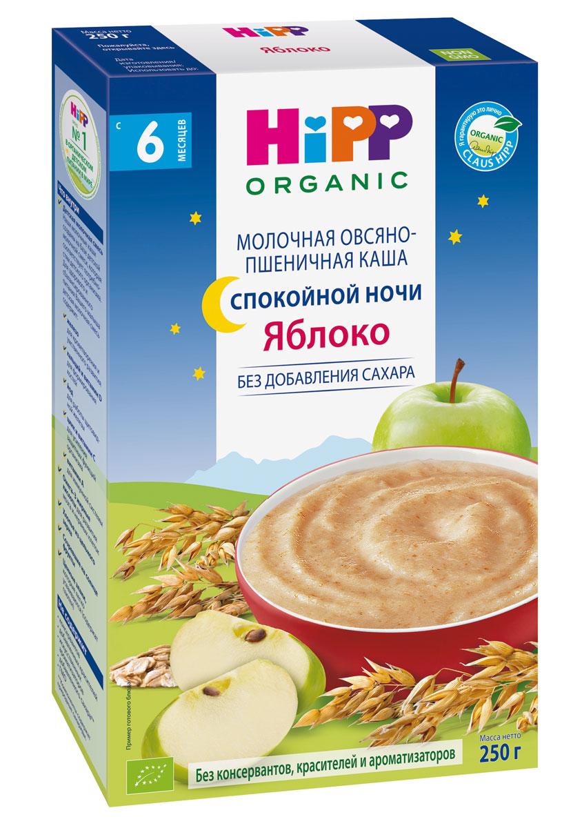 Hipp каша молочная Спокойной ночи Овсяно пшеничная с яблоком, с 6 месяцев, 250 г hipp каша зерновая спокойной ночи овсяная с бананами и мелиссой с 6 месяцев 200 г