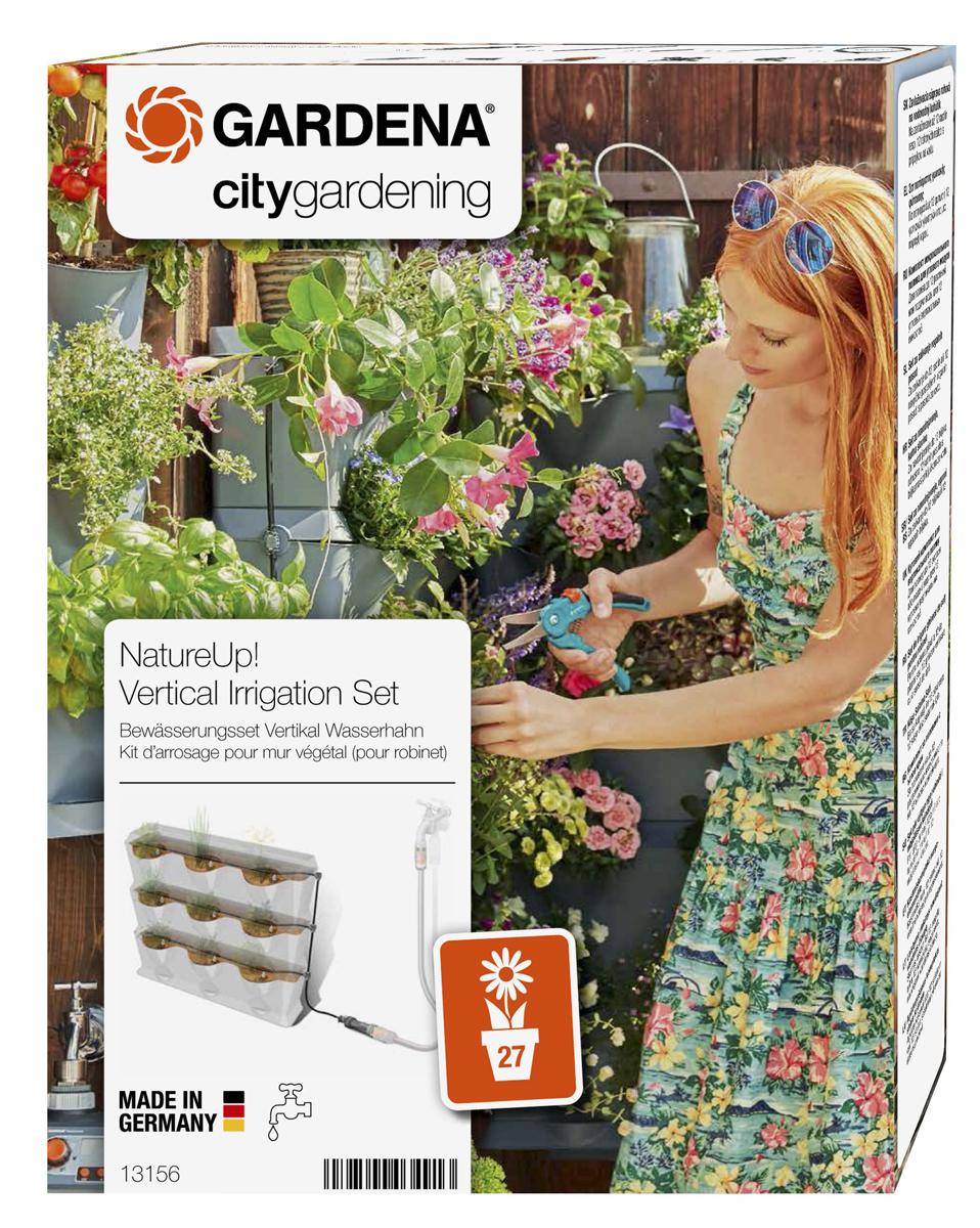 Система микрокапельного полива Gardena, для вертикального садоводства. 13156-20.000.00 товары для сада gardena