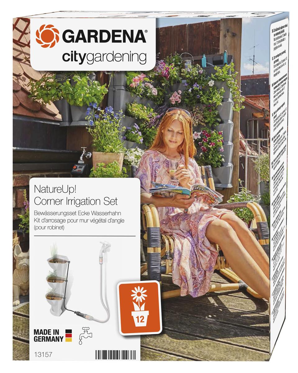 Фото - Система микрокапельного полива Gardena, для вертикального садоводства. 13157-20.000.00 водоснабжение