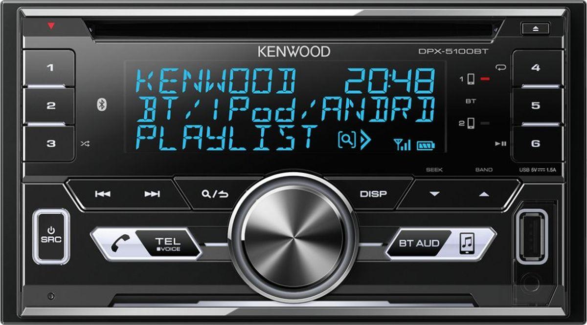 Kenwood DPX-5100BT автомагнитола