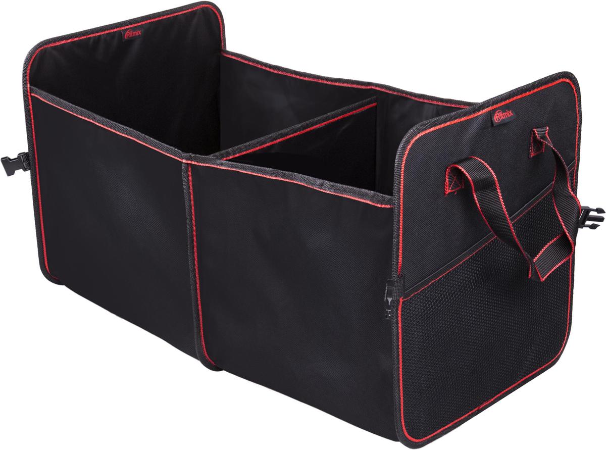 Органайзер автомобильный Ritmix RAO-1647, цвет: черный органайзер phantom ph5902 в багажник складной черный