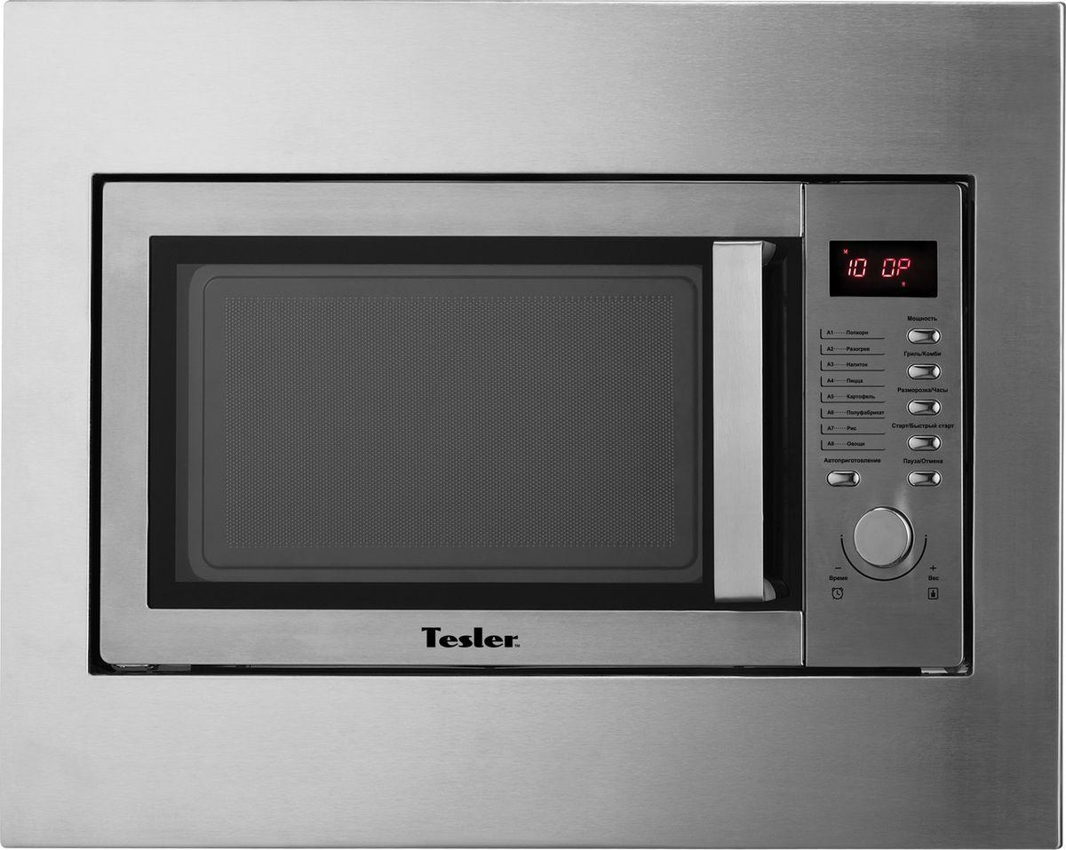 Tesler MEB-2380Х, Silver микроволновая печь встраиваемая