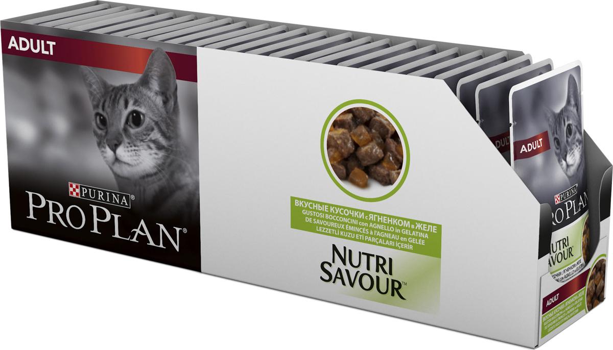 """Консервы """"Pro Plan"""", для взрослых кошек, с ягненком, желе, 24 шт x 85 г"""