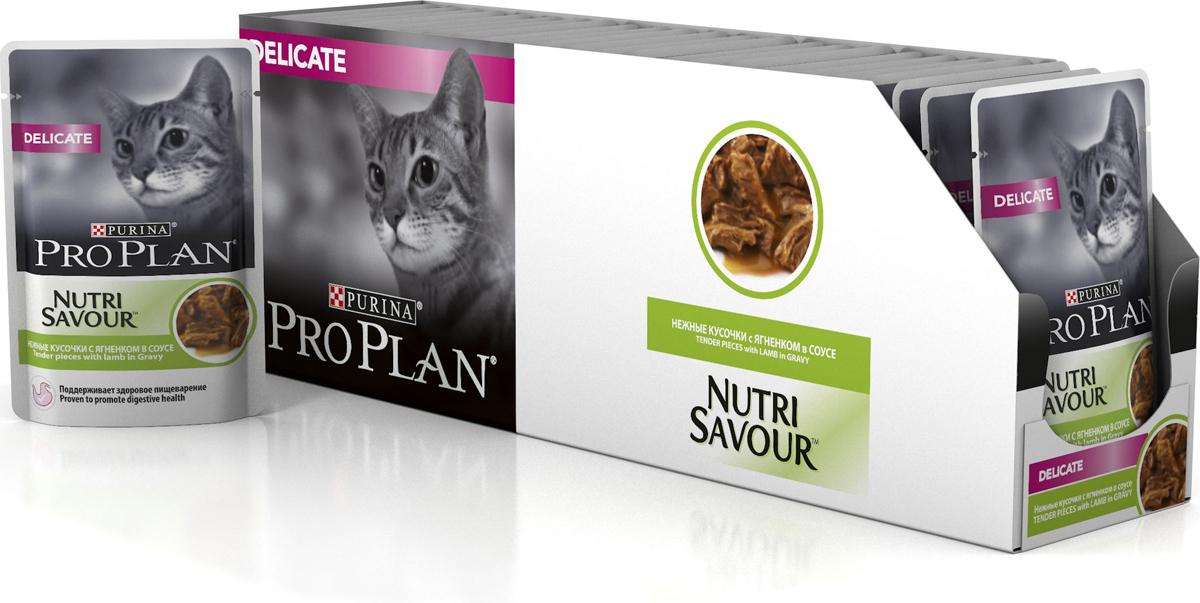 """Консервы """"Pro Plan"""" для кошек с чувствительным пищеварением, с ягненком в соусе, 24 шт x 85 г"""