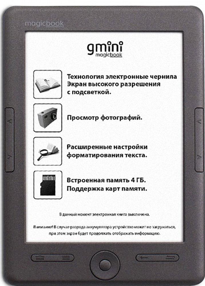 лучшая цена Электронная книга Gmini MagicBook W6LHD 6