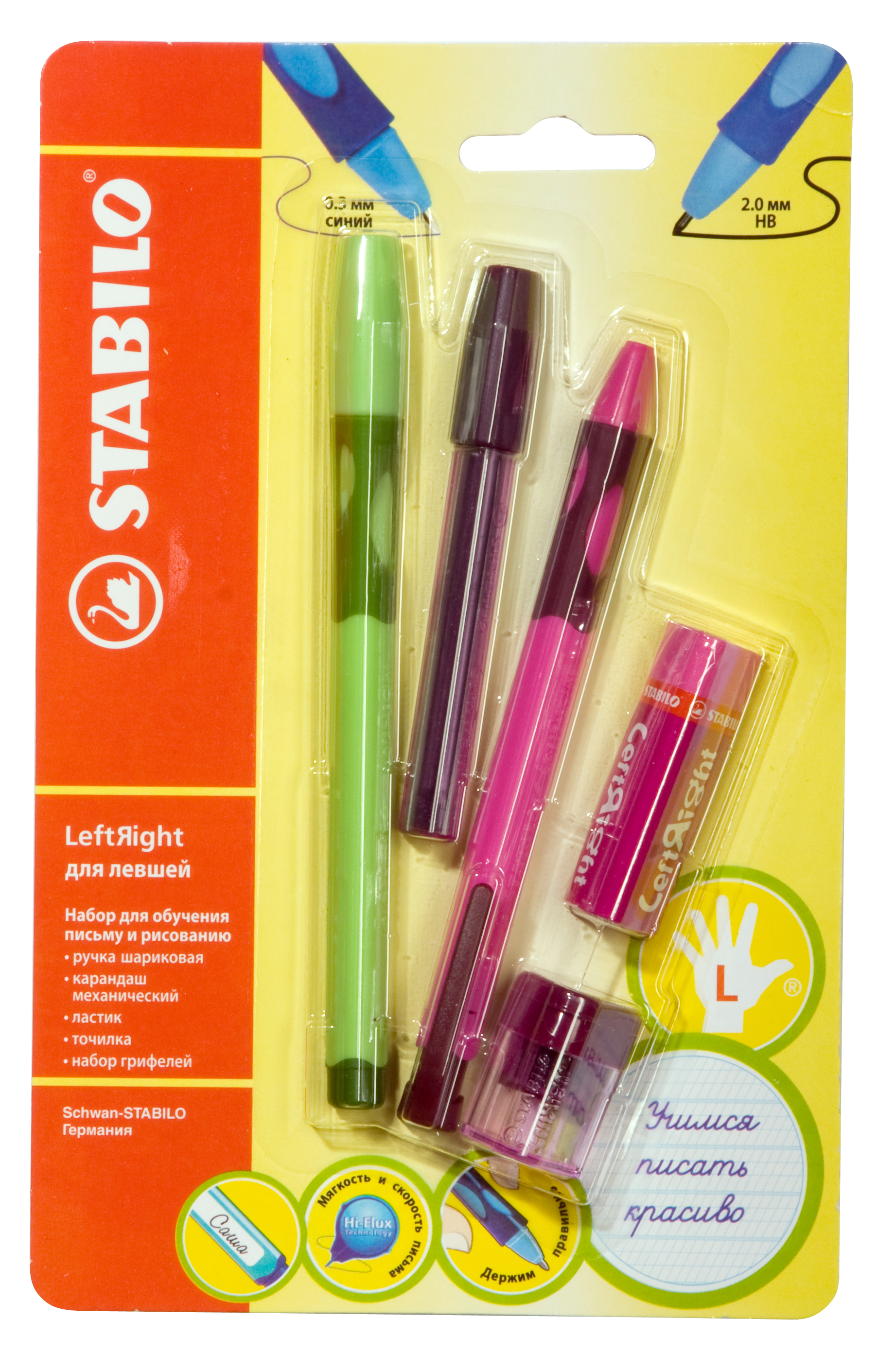 Stabilo Канцелярский набор Leftright для левшей, цвет: розовый зеленый, 5 предметов