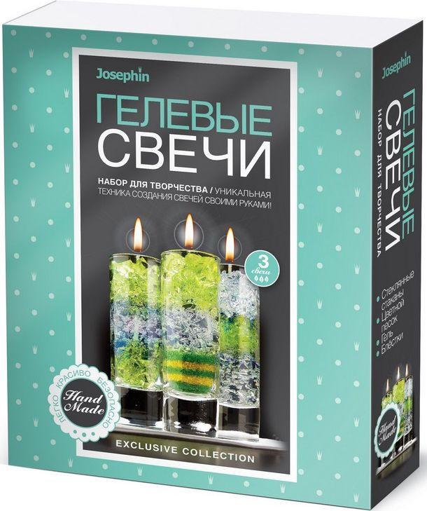 JosephinГелевые свечи. Набор №2 Josephin