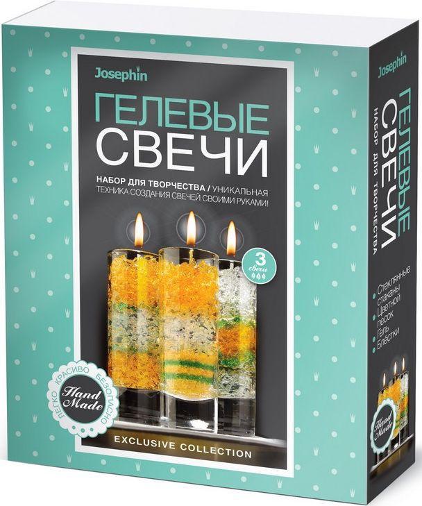JosephinГелевые свечи. Набор №5 Josephin