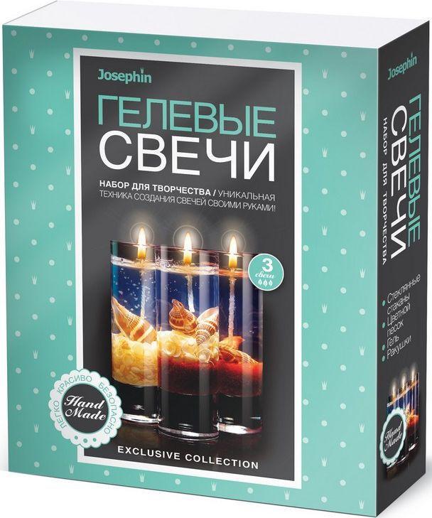 Josephin Гелевые свечи. Набор №1 (с ракушками)