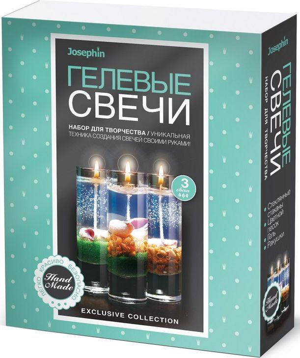 JosephinГелевые свечи. Набор №4 (с ракушками) Josephin