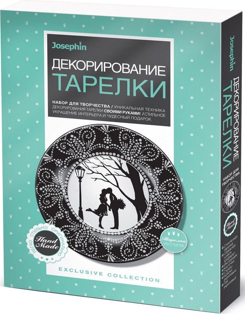 Josephin Набор для декорирования тарелки Свидание josephin набор для декорирования тарелки свидание
