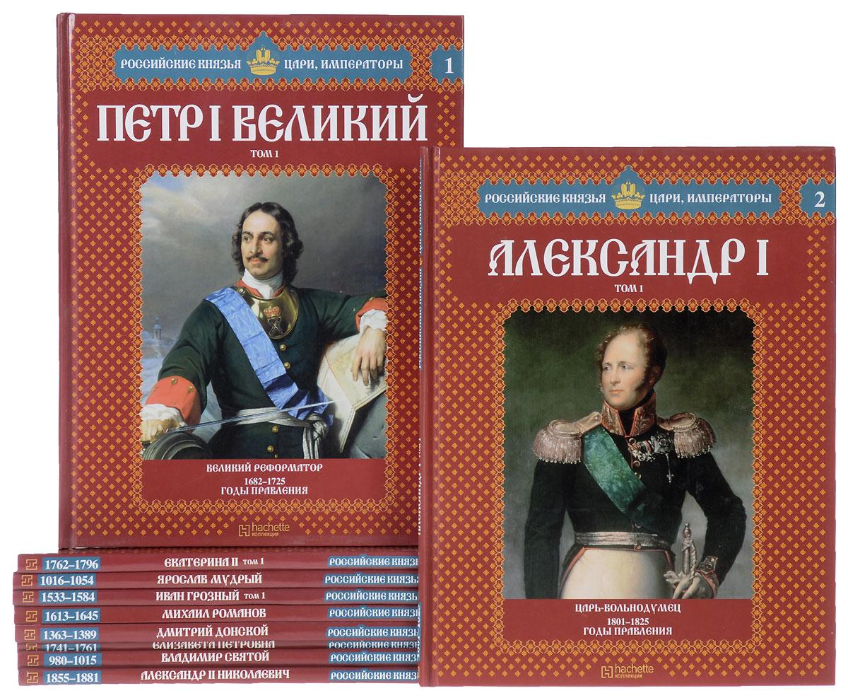 кипре станет биография царей россии с фото эти