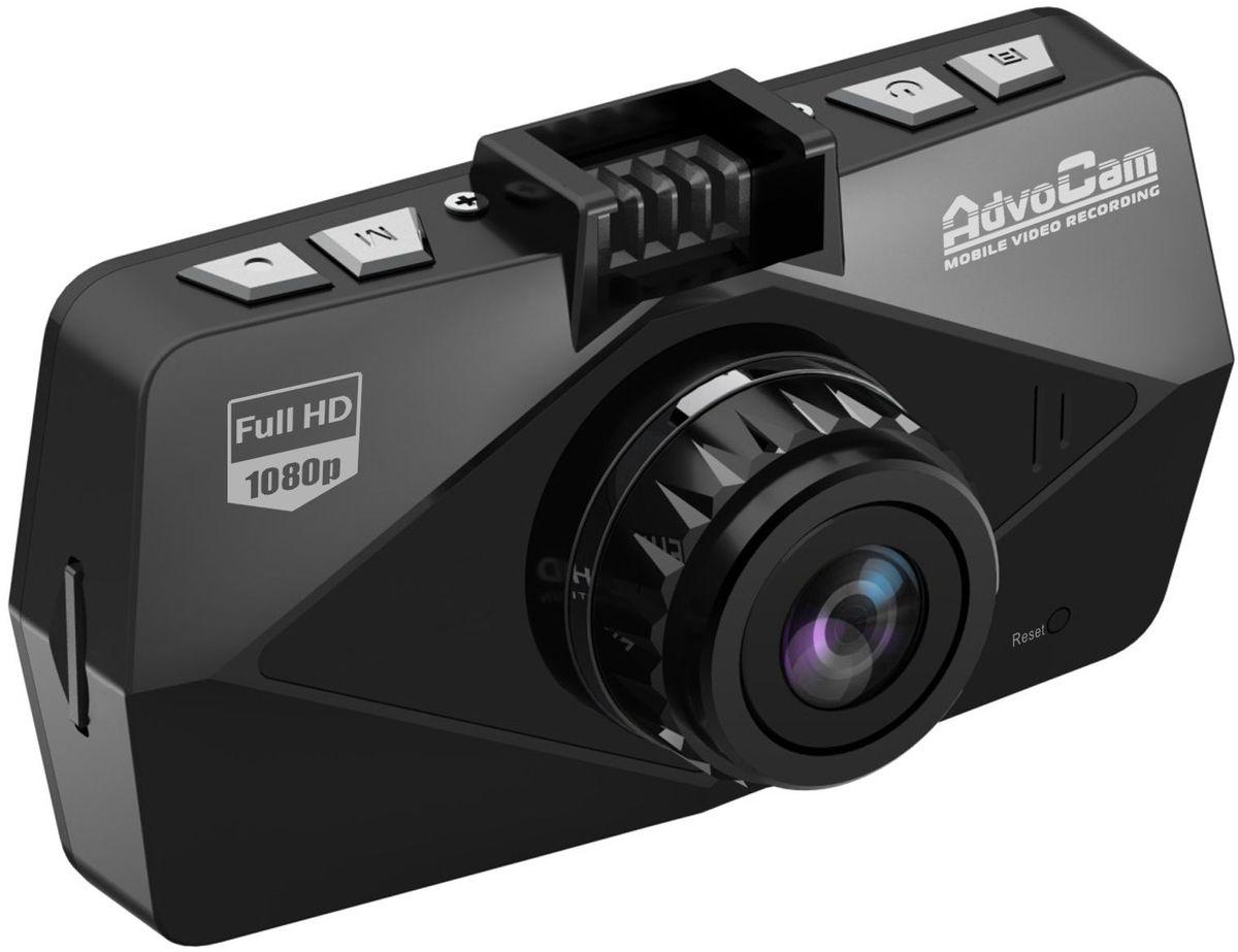 AdvoCam-FD Black II GPS видеорегистратор автомобильный