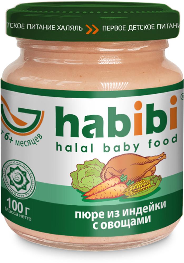 Habibi Пюре Индейка с овощами, 100 г пюре для детей ам ам индейка мясное для раннего возраста 8 шт по 100 г