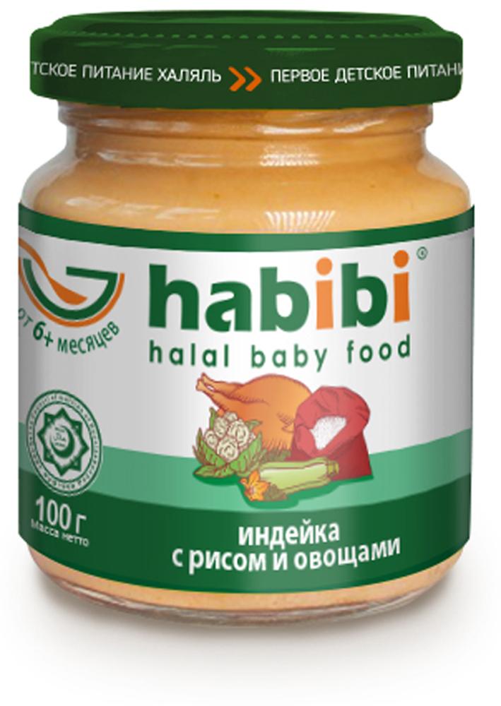 Habibi Пюре Индейка с рисом и овощами, 100 г пюре егор иваныч егор иваныч индейка с рисом и овощами с 6 месяцев 100 г 1 шт