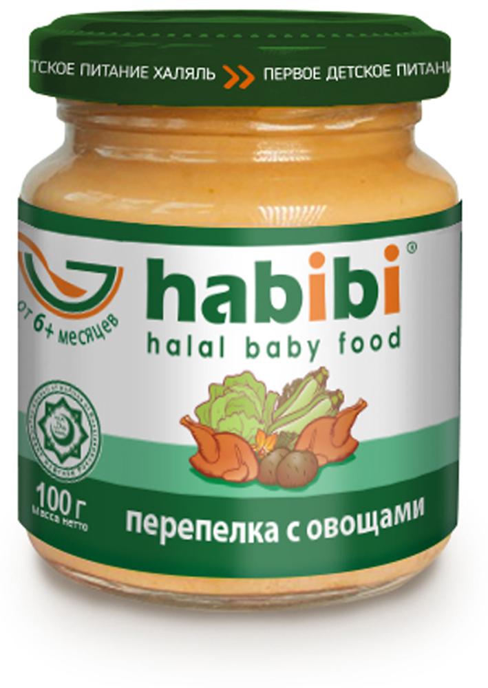 Habibi Пюре Перепелка с овощами, 100 г одежда для детей 6 12 месяцев