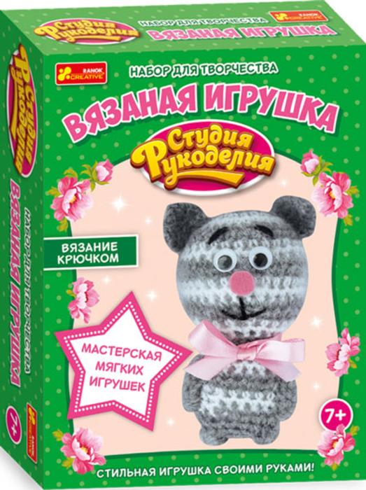 Ranok Набор для творчества Вязаная игрушка Котик