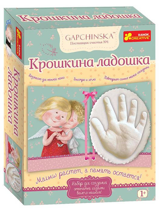 Ranok Набор для творчества Крошкина ладошка цена