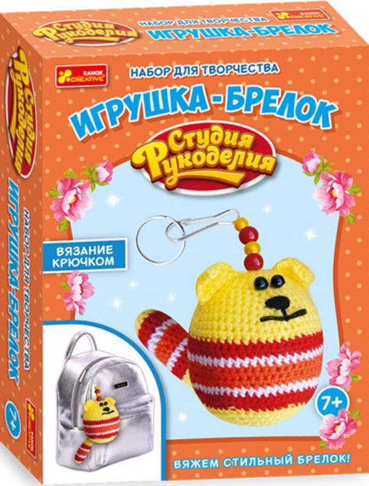 Ranok Набор для творчества Игрушка-брелок Кот