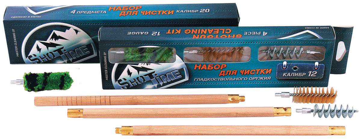Набор для чистки гладкого оружия ShotTime, калибр 12, 4 предмета