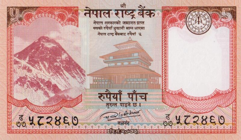 Банкнота номиналом 5 рупий. Непал, 2017 год цены онлайн