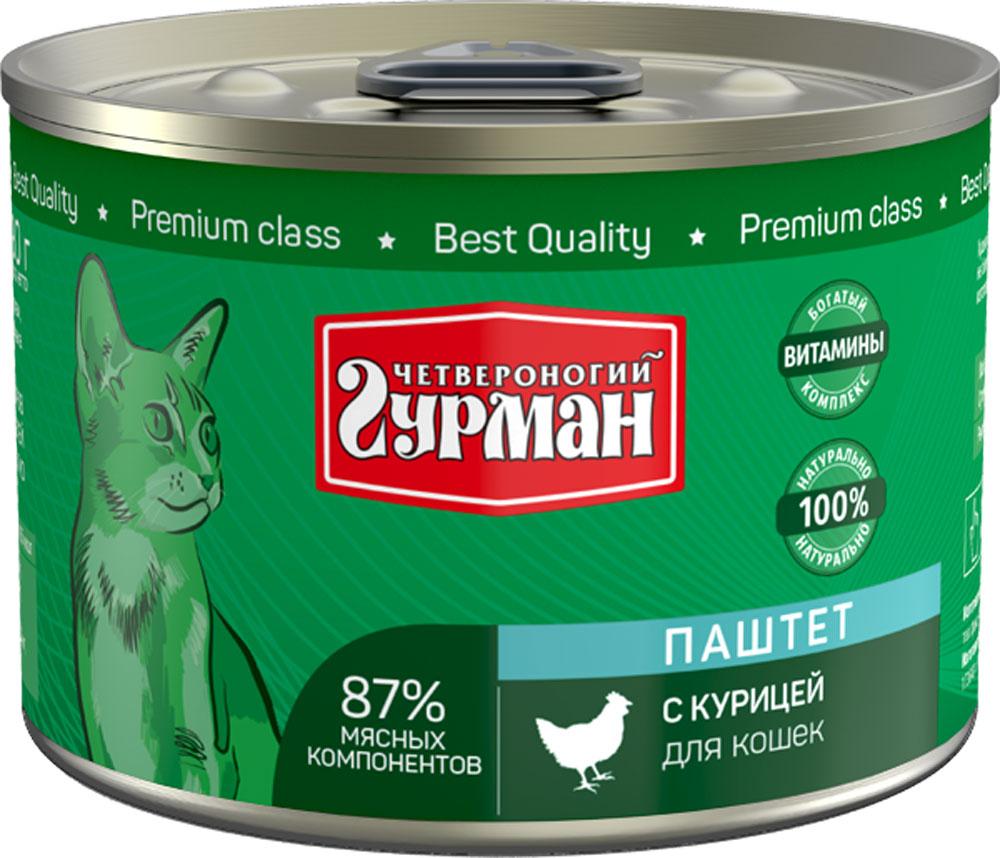 Консервы для кошек Четвероногий Гурман, паштет с курицей, 190 г рыбий жир янтарная капля с витамином е 100 капсул х 0 3 мг