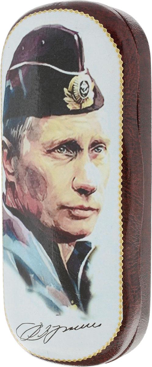 Кремлина Путин В.В. Лето конфеты вишня в шоколаде в футляре для очков, 40 г кремлина зимние катания конфеты вишня в шоколадной глазури в футляре для очков 40 г