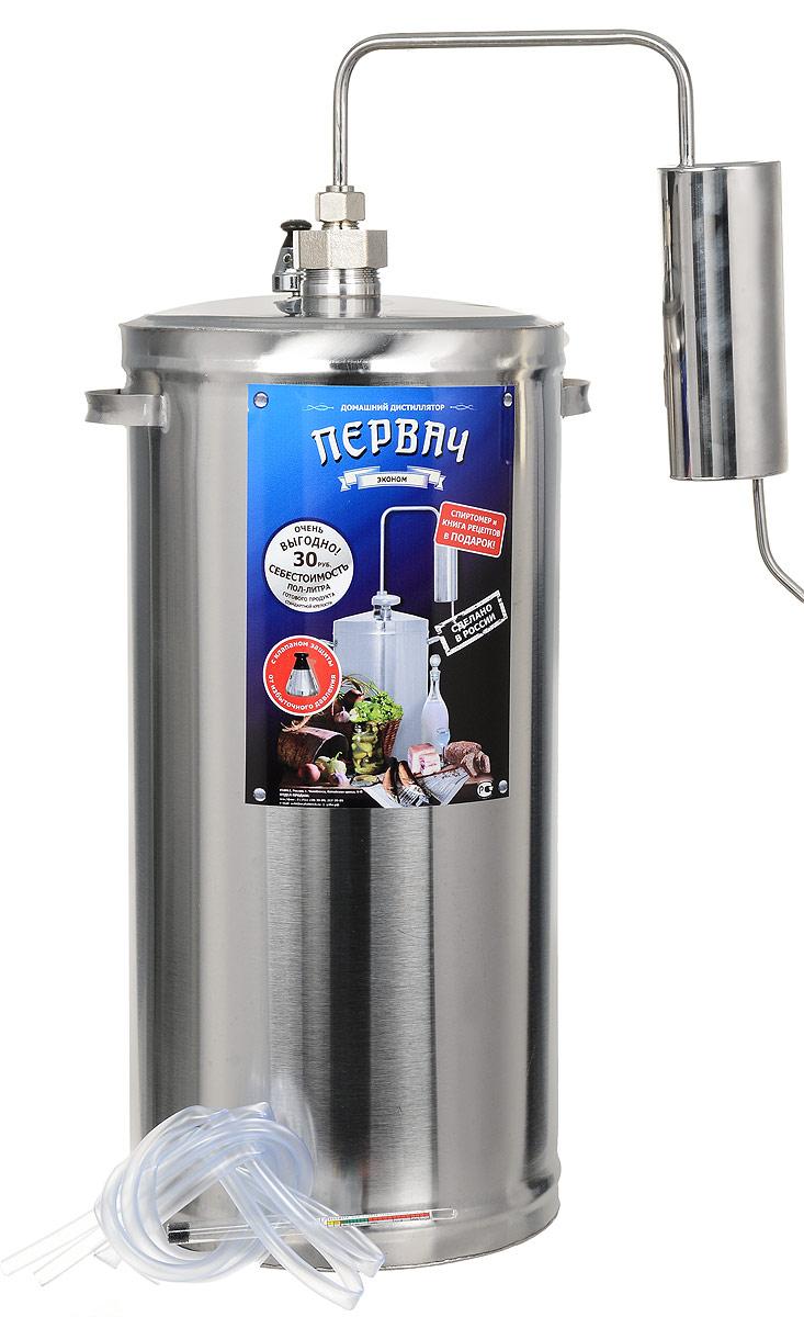 Дистиллятор бытовой Первач Эконом 20, домашний, 20 л дистиллятор и ректификатор отличия