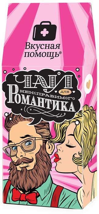 Вкусная помощь Для неисправимого романтика чай клубника с шампанским, 50 г