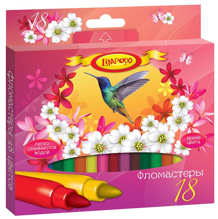 Limpopo Набор фломастеров Колибри 18 шт limpopo набор для рисования с фигуркой и фломастерами disney самолеты
