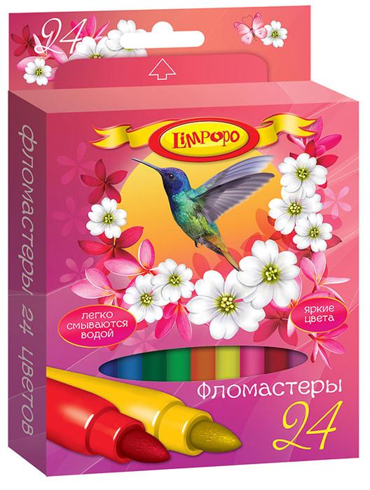 Limpopo Набор фломастеров Колибри 24 шт limpopo набор для рисования с фигуркой и фломастерами disney самолеты