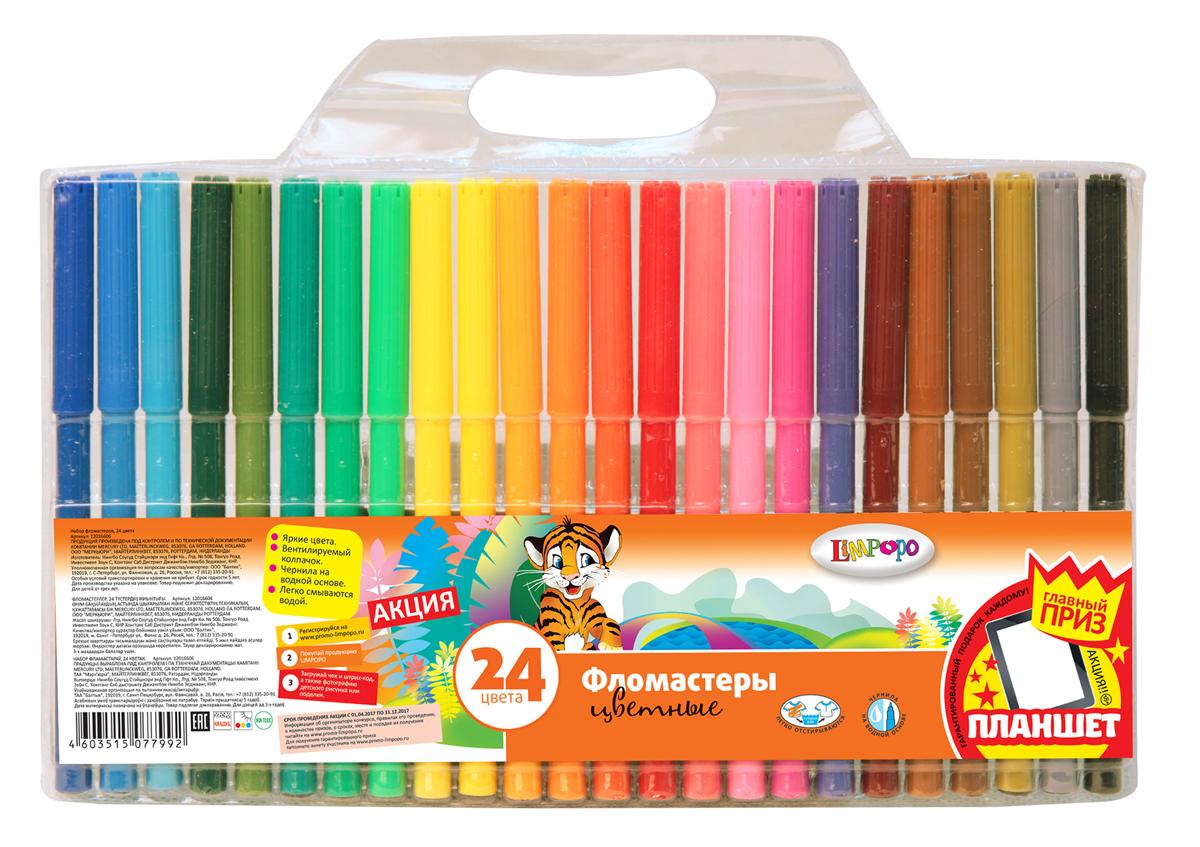 Limpopo Набор фломастеров Джунгли 24 шт limpopo набор для рисования с фигуркой и фломастерами disney самолеты